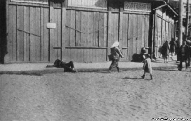 Body on sidewalk - Ukraine Genocide - Holodomor 1932